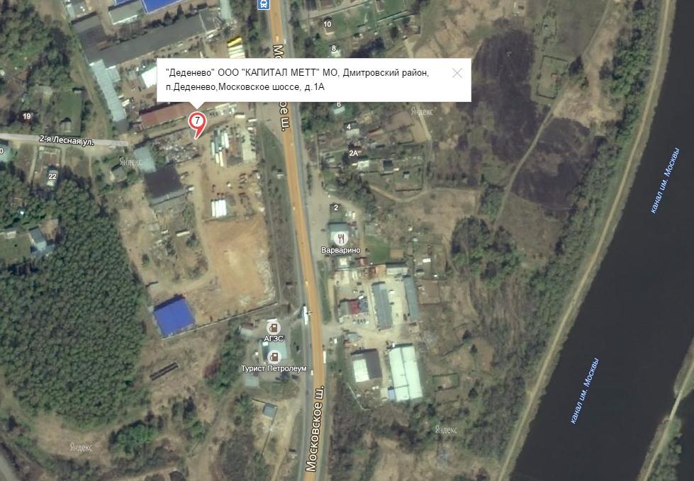 Прием металла в рязани и области скупка металлолома в Тимонино