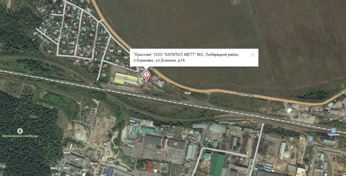 Адреса пунктов приема чер-металла в москве прием черного металлолома в Демихово