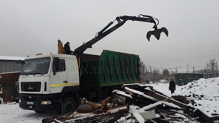 1 тонна металлолома цена самовывоз москва прием лома в москве в Бронницы